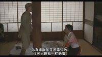★萤火虫之墓     DVD日語中字高清版