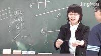初中数学_1-2相交线与平行线(一)