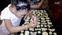 小妞童趣烘培做饼干