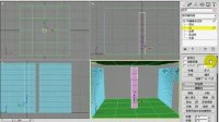 16.会议室效果图会议室设计方案 1[NoRM]-7.2创建主要结构及灯光-1