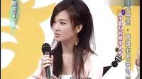 06-10-12[康熙来了]台湾最红的网络美女