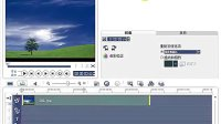 会声会影10教程  5.11 Flash动画