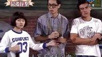 光阴的故事 幕后花絮02