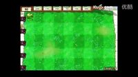 《植物大战僵尸无敌版》4399小游戏