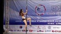重庆钢管舞 罗兰钢管舞大赛视频 壹视界app官方最新版下载相关视频