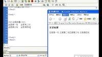 视频: I057-HTML 基础及应用007