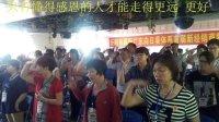 视频: 乐利来国际向日葵体系--QQ 104512459--陈老师