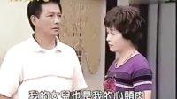 碧海视频 天下父母心 第11集
