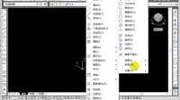 cad2010视频教程7.2.1 绘制长方体