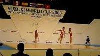 2008铃木杯中国队三人操