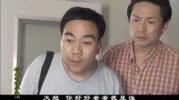杨光的快乐生活 第一部 05
