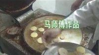 南瓜饼怎么做,如何做南瓜饼,南瓜饼的做法