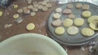 南瓜饼的做法视频大全