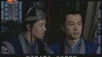 锦衣卫05