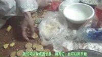 南瓜饼的做法,南瓜饼制作过程