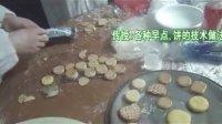 南瓜饼的做法和配方