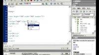 视频: I057-HTML 基础及应用018