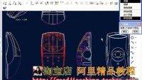 全套IceFai原创proe视频教程之工程图之装配图 最好的proe教程