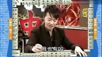 至尊百家乐 2009-01-06
