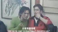 古惑仔二之猛龙过江 国语版 郑伊健 陈小春 1996年香港最深入人心经典超级黑帮动作大片