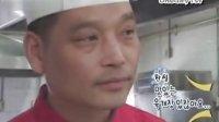 【米奇】偶像军团红了!她★第三季第10期 2PM <MT特辑1>【中字】