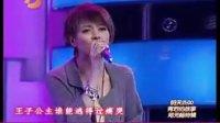 快乐大本营-陈柏霖 梁咏琪 邵兵和你玩转情人节-20090214