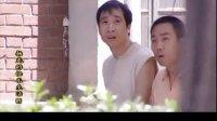 杨光的快乐生活 第四部 11