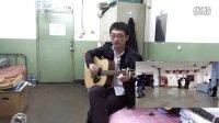 【优酷牛人】将进酒(陈涌海)   吉他弹唱   电子设备纪念版