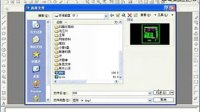 CAD2004视频教程1-01.flv
