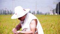 中国农村农妇同时当妈当老婆的真实事件