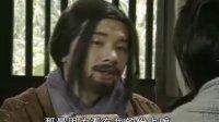 陆小凤之凤舞九天12