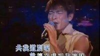 (经典)刘德华2001年夏日红馆演唱会3情感的禁区-暗里着迷-流浪-月亮代表我的心