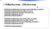 网络安全 CH11.4 ASA URL过滤配置测试[西安鹏程_网络工程师_WWW.XAPC.COM.