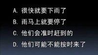 09年初的HSK汉语水平考试(初、中級)是中国人就应该满分