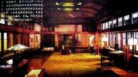 室内装潢设计  上海交通大学 教程 192  05