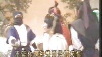金剑雕翎15[周绍栋86版]