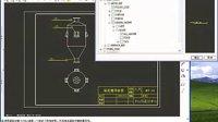 工程图尺寸标注、标题栏和明细表5-19