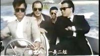 【烈火情仇】B万梓良 大岛由加利 郑浩南 狄威