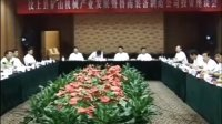 汶上县召开矿山机械产业发展暨鲁南装备制造公司投资座谈会