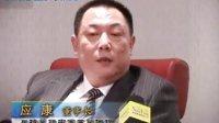 视频: 专访思特莱斯中国区总代理应康(2009年3月13日)