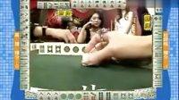 至尊百家乐 2009-01-16