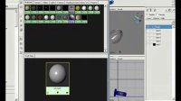 G179_Maya 8.0 渲染高级教程002