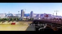 视频: 安康电视台广告电话 QQ75899912