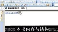 【原创】小Q视频教程(一):如何从pdf图片文件中提取文字 (清晰版)