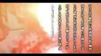 【MAD】【柗健縖太陽和珊瑚]柗角锶A録_MiracleofDate◎秋雨桜花散