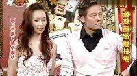 至尊百家乐-20090119