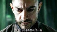 未知死亡《Ghajini》印度电影--阿米尔汗 超清