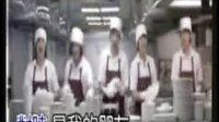 年轻就要对味MP4下载五月天MV]