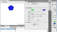 18、多角星形工具(Flash CS4 中文版视频教程)