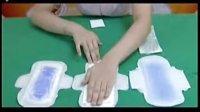 重庆月朗国际重庆富迪健康科技负离子卫生巾,电话:15902368048  全球招商加盟Q Q:196